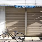浜松町『東京果樹園 生搾りBAR Koi Koi』立飲み屋(フルーツ酎ハイetc...)