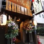 新橋『魚焼男』和食・海鮮居酒屋