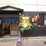 神田『大和』和食居酒屋