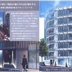 渋谷区広尾1丁目『新築賃貸ビル1階~7階』募集中